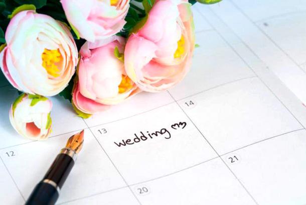Календар щасливих дат для весіль в 2020 році