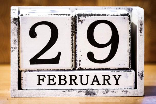 По календарю - 29 лютого 2020 року