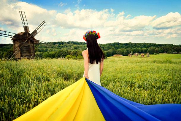Пророцтва для України на 2020 рік