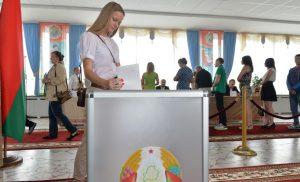 Вибори президента Білорусі в 2020 році