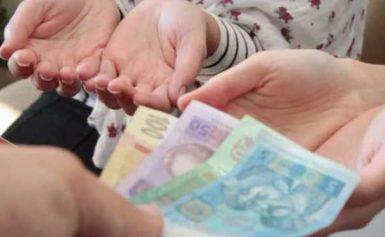 Дитячі виплати в Україні в 2020 році
