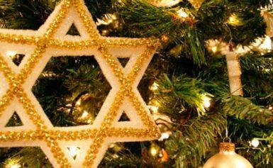 Єврейський Новий рік в 2020 році