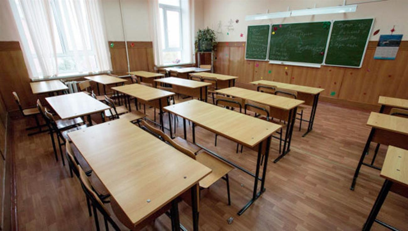 Графік шкільних канікул на 2019-2020 навчальний рік