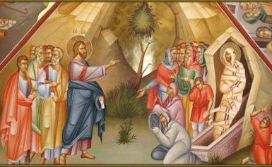 Лазарева субота в 2020 році: традиції свята
