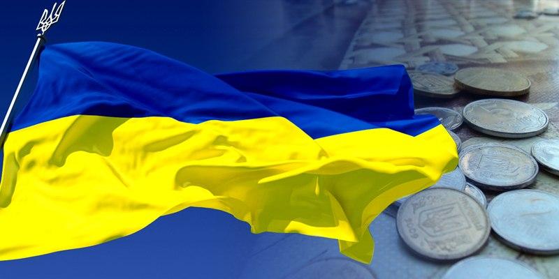 Економічний прогноз для України на 2020 рік від експертів