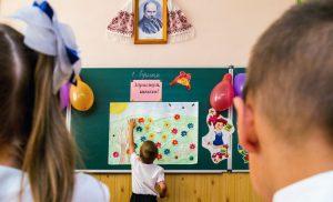 Прийом в школу в 2019-2020 році в Україні