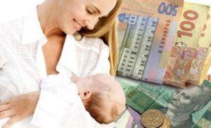 Соціальні виплати на дітей в Україні в 2020 році