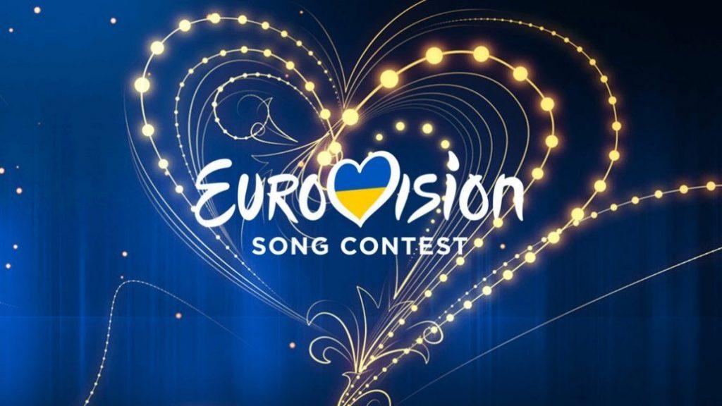 Участь України в пісенному конкурсі в Нідерландах