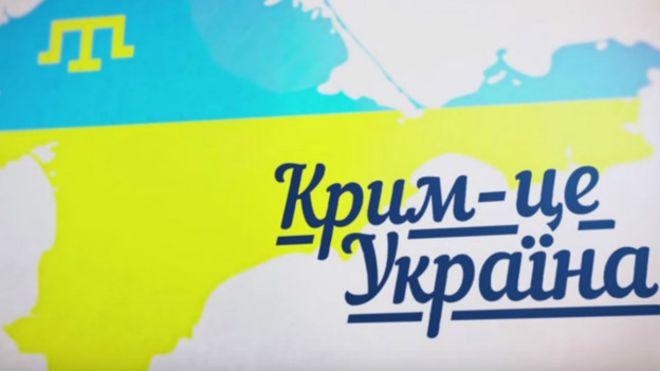 Чисельність населення України 2020 без Криму