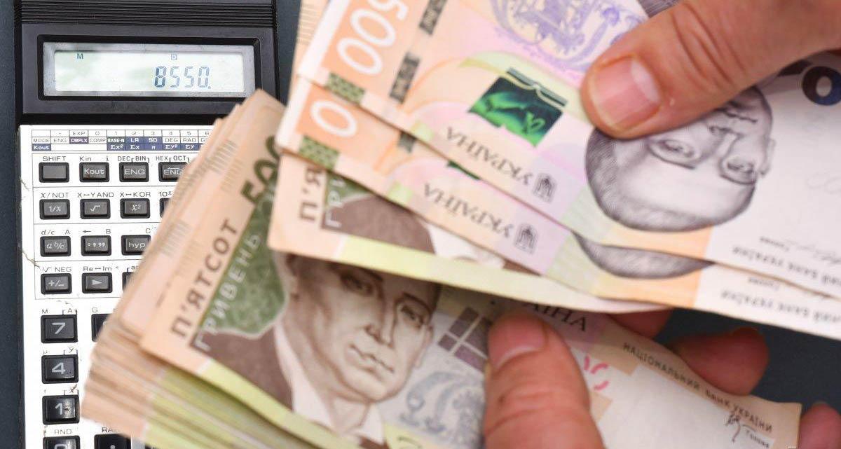 До 2020 року мінімальну зарплату підвищать майже на 1,5 тисячі