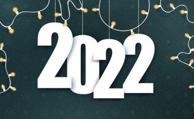 Яким буде 2022 рік