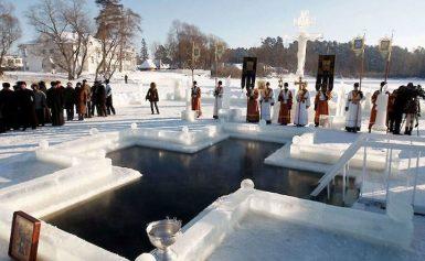 Хрещення Господнє у 2022 році (Водохреща)