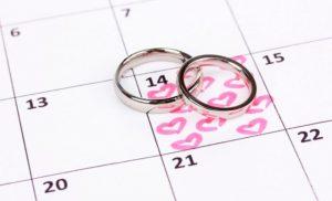 Чи можна виходити заміж у 2022 році