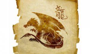 Гороскоп на 2022 рік для Дракона