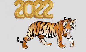 2022 — рік якої тварини за східним календарем