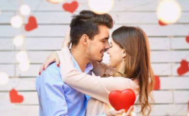День святого Валентина в 2022 році