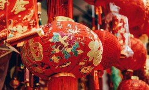 Китайський Новий рік у 2022 році