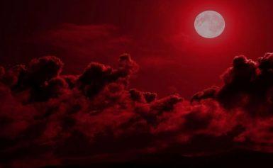 Коли буде кривавий Місяць в 2021 році в Україні