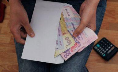 Що буде якщо не платити мінімальну зарплату в Україні?