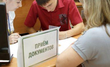 Куди можна вступити без ЗНО в Україні в 2022 році