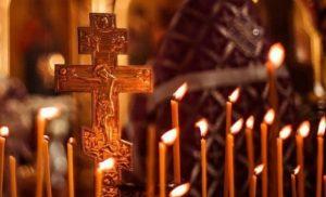 Православний календар на 2022 рік