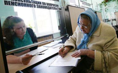Середня зарплата в Україні для нарахування пенсії (2021-2022)