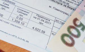 Чи потрібно платити обов'язковий платіж по субсидії при переплаті
