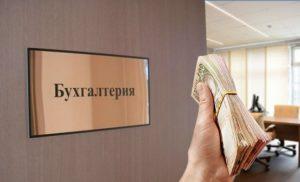 Мінімальна (індикативна) вартість контрактного навчання в Україні