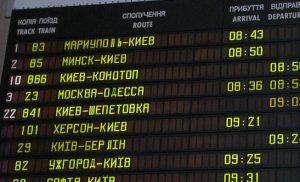 Додаткові поїзди в Україні на Новий рік 2022 (повний список)