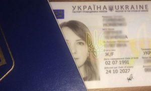 В 2022 році не можна зареєструватися на ЗНО без паспорта