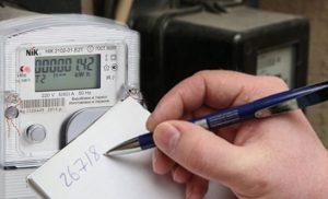 Як зняти показання з двотарифного лічильника електроенергії