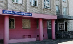 Правила вступу до професійно технічного училища (ПТУ) в 2022 році в Україні