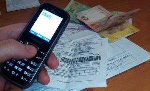 Гаряча лінія по субсидіях в Україні. Безкоштовний телефон